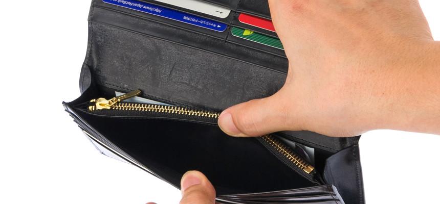 財布の機能性