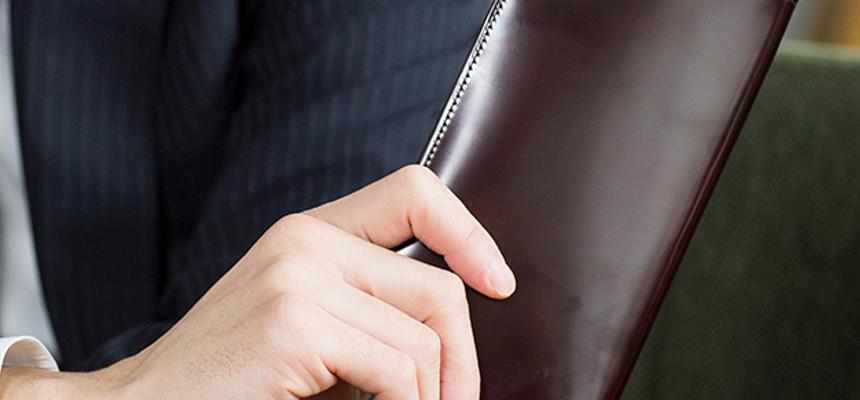 安いコードバン財布