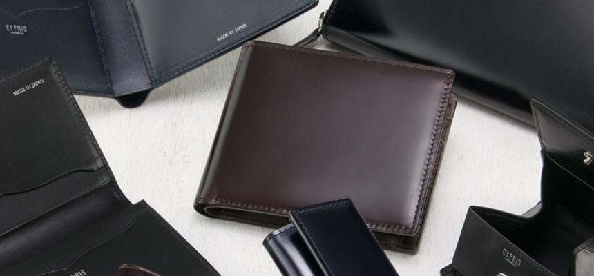 コードバン仕様の薄い財布