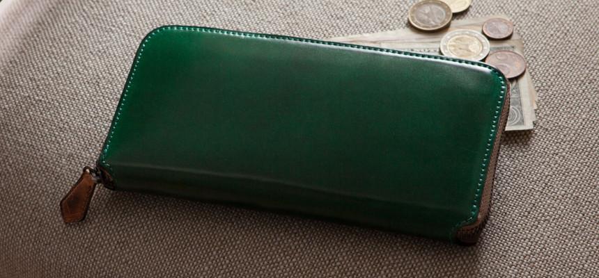 緑色の長財布