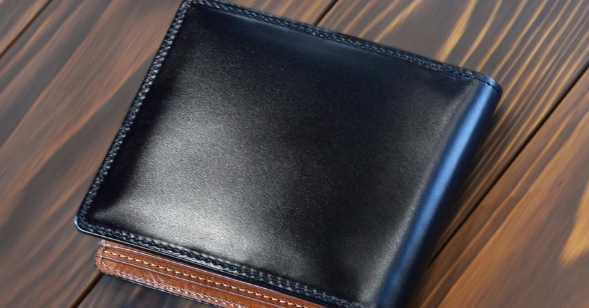 水染めコードバン二つ折り財布「TAVARAT Tps-081」