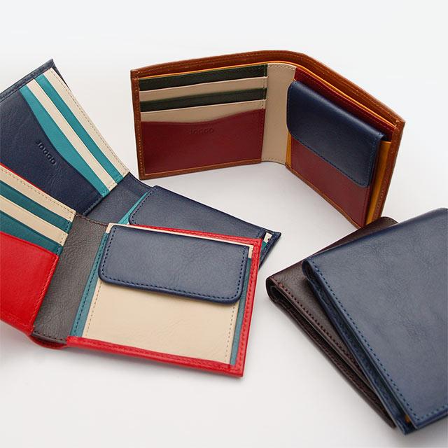オーダーメイドの二つ折り財布