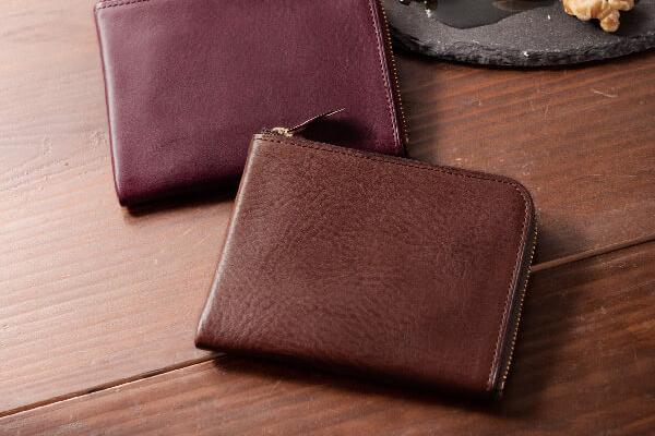 エッレ・コルト(二つ折り財布)