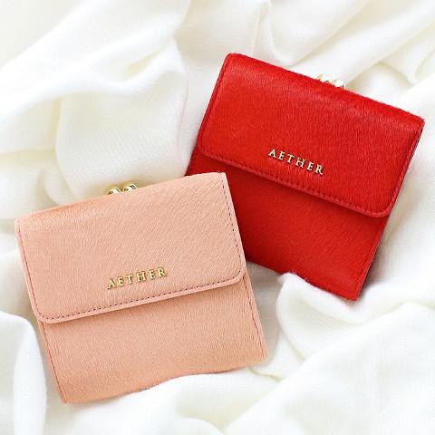 アリュール・二つ折り財布