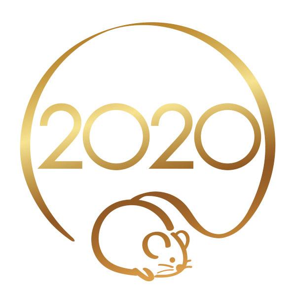 2020年庚子(かのえね)の金運財布