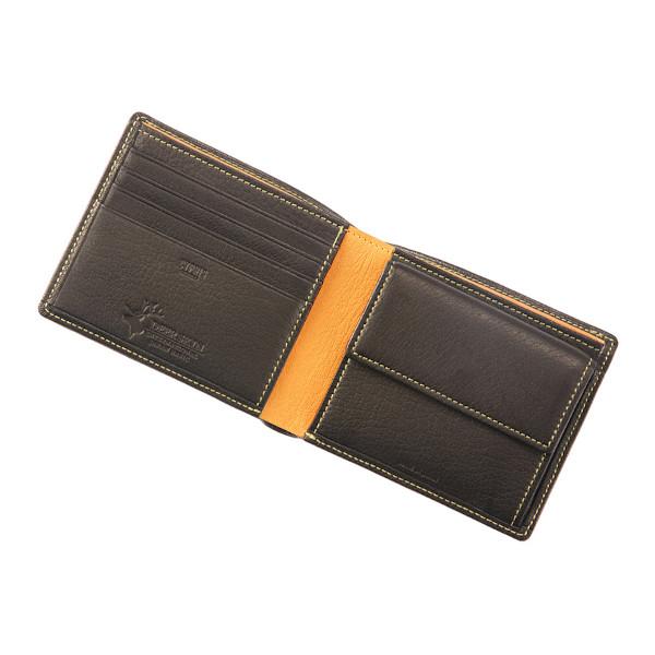 CYPRIS・ディアスキンⅡ二つ折り財布「2352」