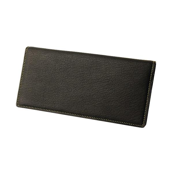 CYPRIS・ディアスキンⅡ長財布「2350」