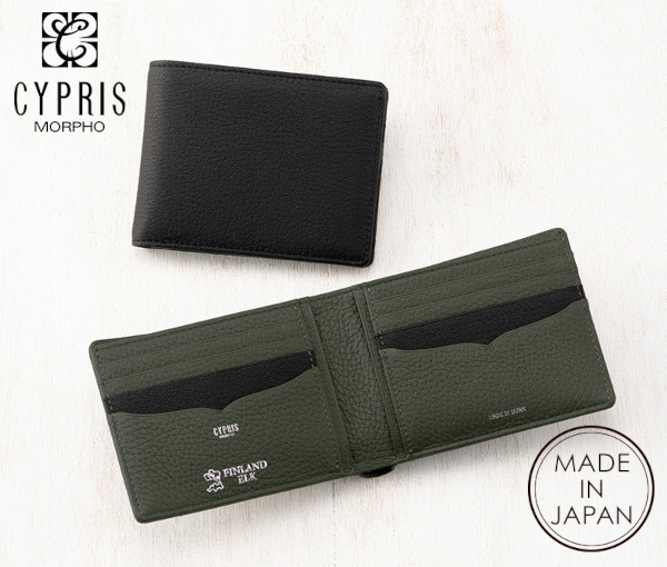 フィンランドエルク・二つ折り財布(札入れ)「6875」