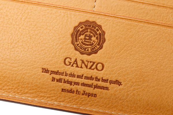 ガンゾ(GANZO)
