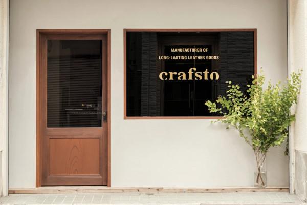 crafsto(クラフスト)とは!?
