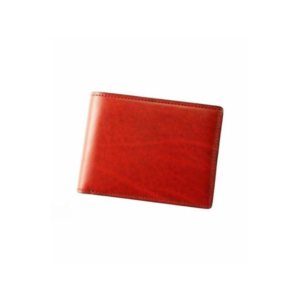 二つ折り財布「100405」(小銭入れ付き札入れ)