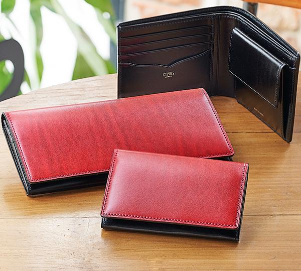 ルーガショルダーとは!?個性的な縞模様が魅力の丈夫な革財布